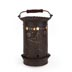 Punched Tin Star Melt Warmer (tall)